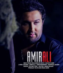 Amir-Ali-pishvazcode.ir-01