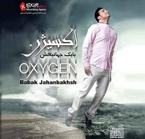 Babak-Jahan-Bakhsh-www.pishvazcode.ir-01