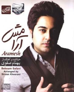 Behname-Safavi-www.pishvazcode.ir-01