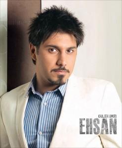 Ehsan-Khajeh-Amiri-www.pishvazcode.ir-01