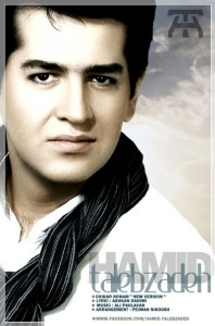Hamid-Talebzadeh-1-www.pishvazcode.ir-01