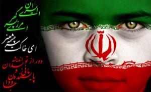 ey-iran-www.pishvazcode.ir