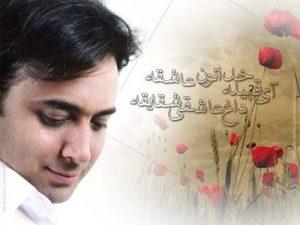 Majid-Akhshabi-1-www.pishvazcode.ir-01