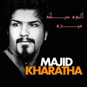 Majid-Kharatha-www.pishvazcode.ir-01