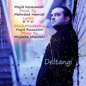 Majid-RezaZadeh-www.pishvazcode.ir-01