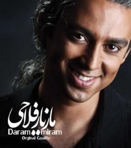 Mazyar-Fallahi-www.pishvazcode.ir-01