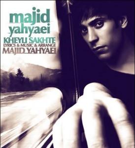 Majid-Yahyaei-2-pishvazcode.ir-01