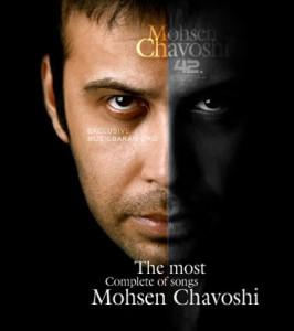 Mohsen-Chavoshi-5-www.pishvazcode.ir-01