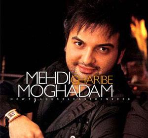 Mehdi-Moghadam2-pishvazcode.ir-01