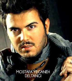 Mostafa-Yeganeh-www.pishvazcode.ir-01