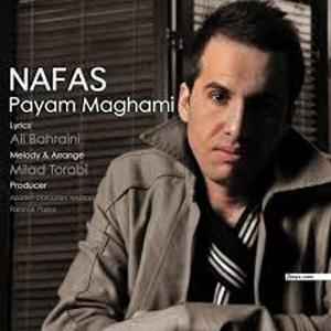 Payam-Maghami-2-pishvazcode.ir-01